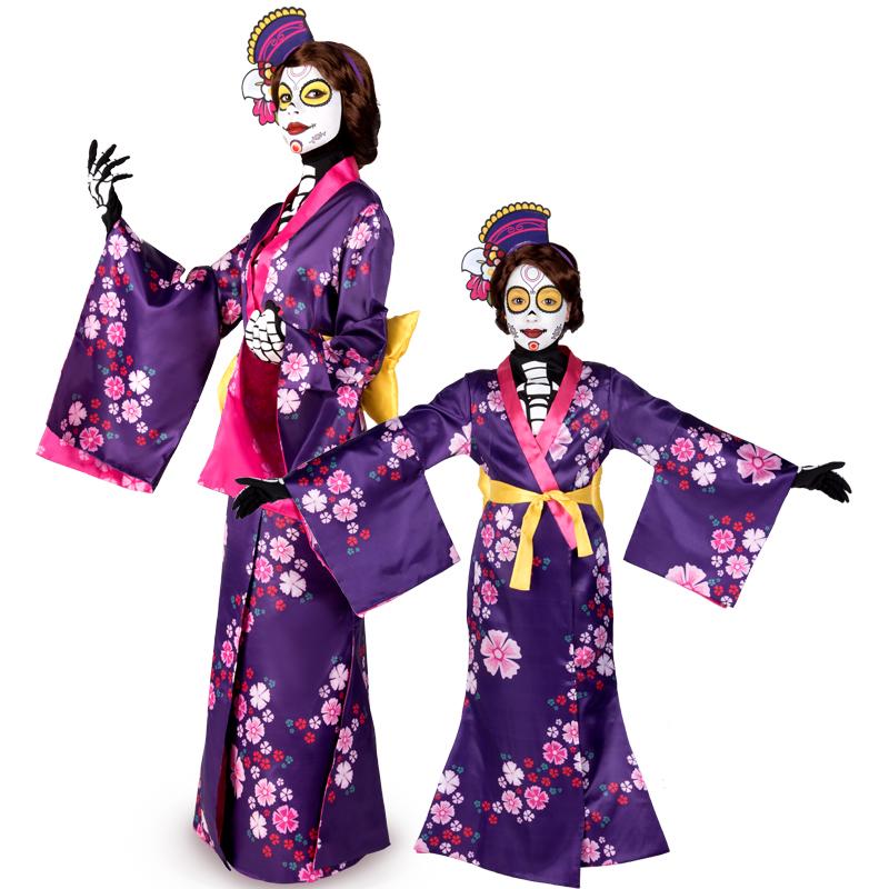 Costume Mariko